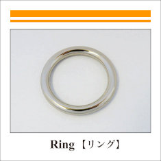 44_Handle Holder_Ring_リング