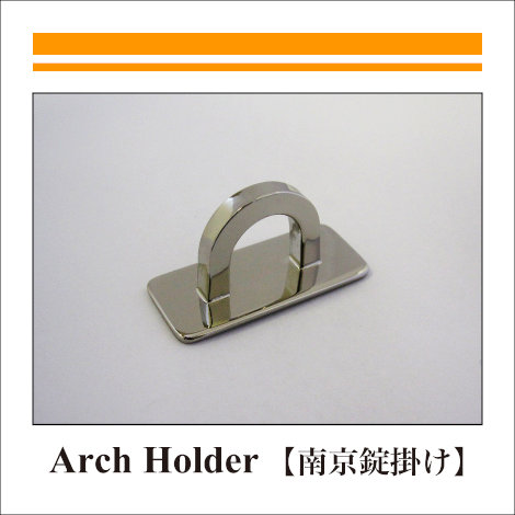 Handle Holder_Arch Holder_アーチカン