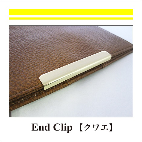 Accessory_End Clip_クワエ