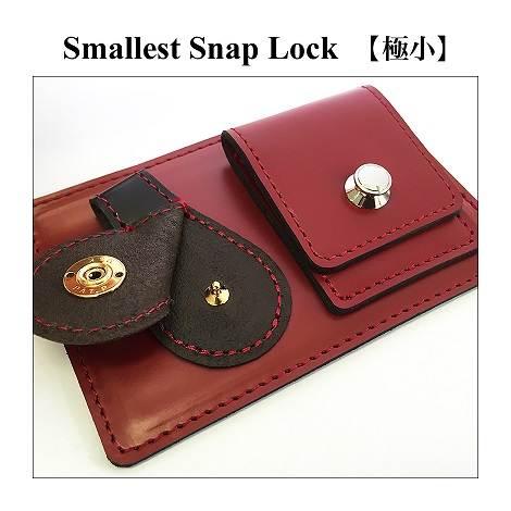 New Release_Snap Lock_ドイツホック
